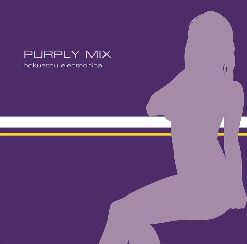 PURPLY MIX
