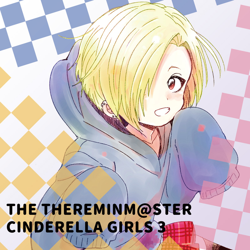 THE THEREMINM@STER CINDERELLA GIRLS 3